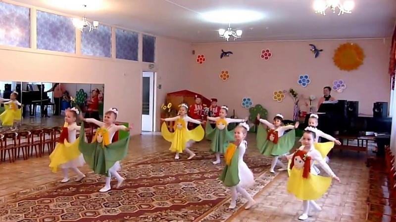 Гомель Д/С 141 Танец Башмачки