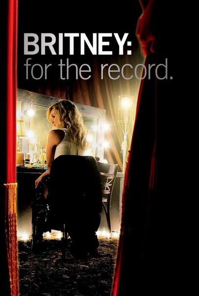 Бритни Спирс: Жизнь за стеклом  (2015)