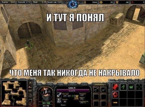 Смешные картинки Cn39qakihwA
