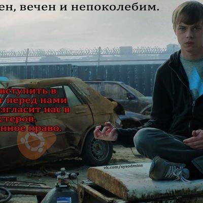 Данис Рахматуллин, 2 июня 1989, Уфа, id198984819
