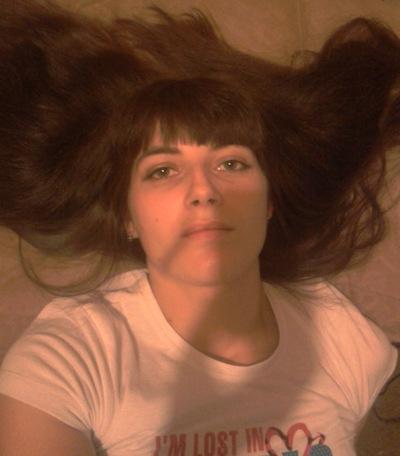 Дарья Михаец, 5 апреля 1990, Кривой Рог, id188771707