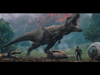 Мир Юрского периода 2 (Jurassic World: Fallen Kingdom) (2018) трейлер русский язык HD / Парк Юрский период 2 /