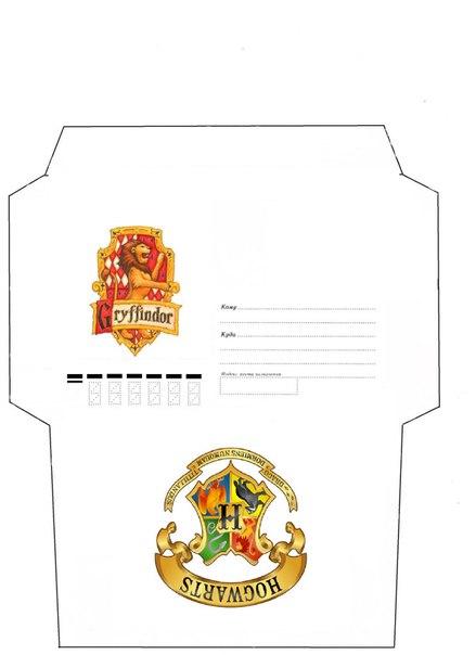 Шаблоны для конвертов