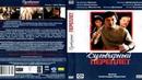 Бульварный переплет (2003) - детектив, комедия, приключения
