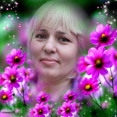 Алла Волкова, 5 февраля , Донецк, id149712877