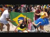 Бразилия с Юлией Усмановой (Новый год и карнавал)