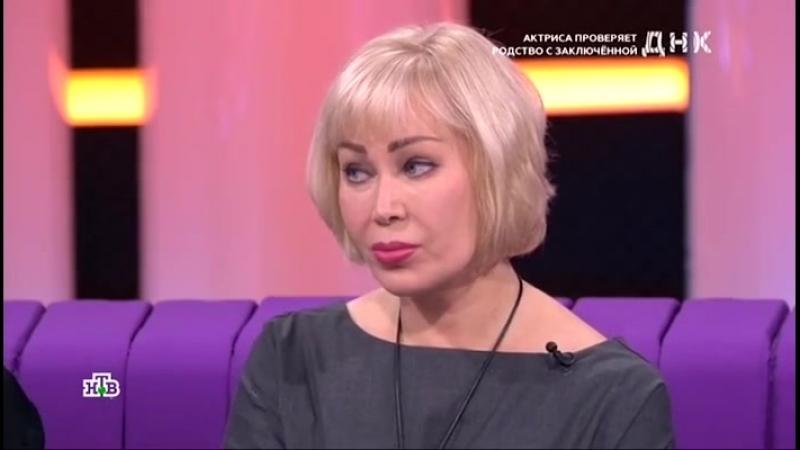 ДНК Актриса проверяет родство с заключенной (Эфир 18.06.2018)