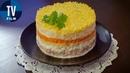 Салат Мимоза Классический Рецепт | Mimosa Salad Recipe | Вадим Кофеварофф