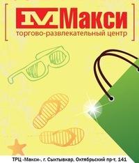 Евгения Новосёлова, 29 октября 1998, Сыктывкар, id173106535