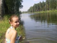 Светлана Веселова, 14 февраля , Челябинск, id178678564