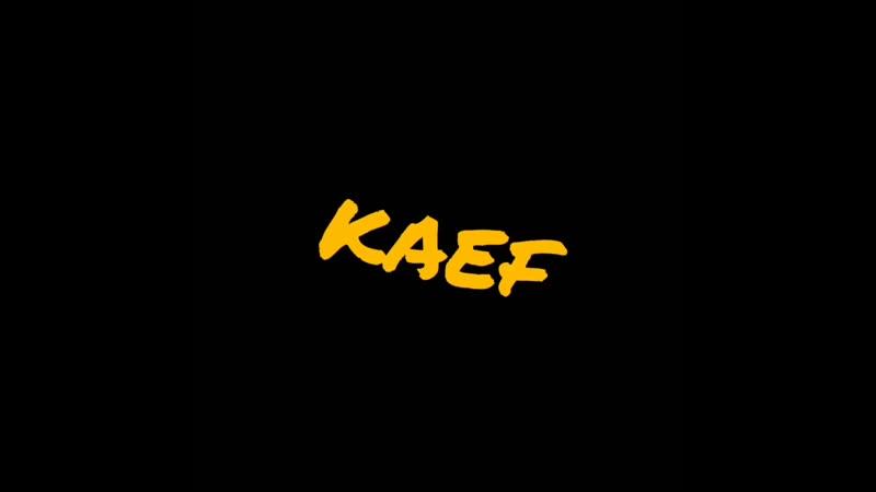 K A E F