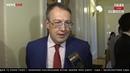 Геращенко Слюсар, напавшая на журналистку, может понести административную ответственность 18.09.18