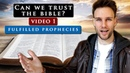 How do we know we can TRUST THE BIBLE Video 1- PROPHECIES