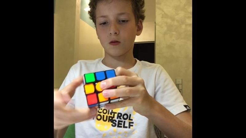 Solve the Rubik's