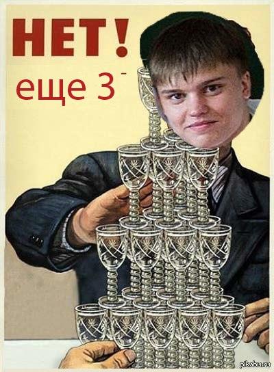 Дима Гурьянов   Рязань