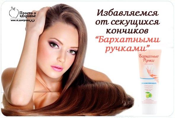 От растительного масла волосы будут жирными