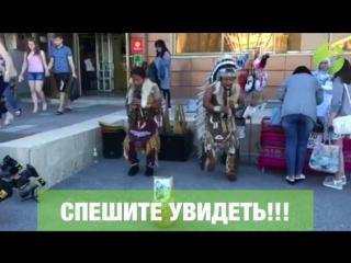 Северные гастроли индейцев