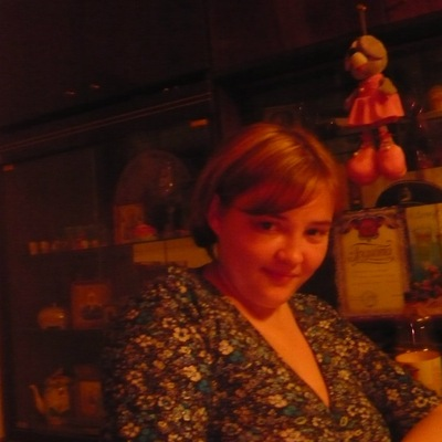 Валерия Ананьева, 17 января 1986, Самара, id199582330