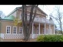 История одной усадьбы - Музей заповедник «Тарханы»