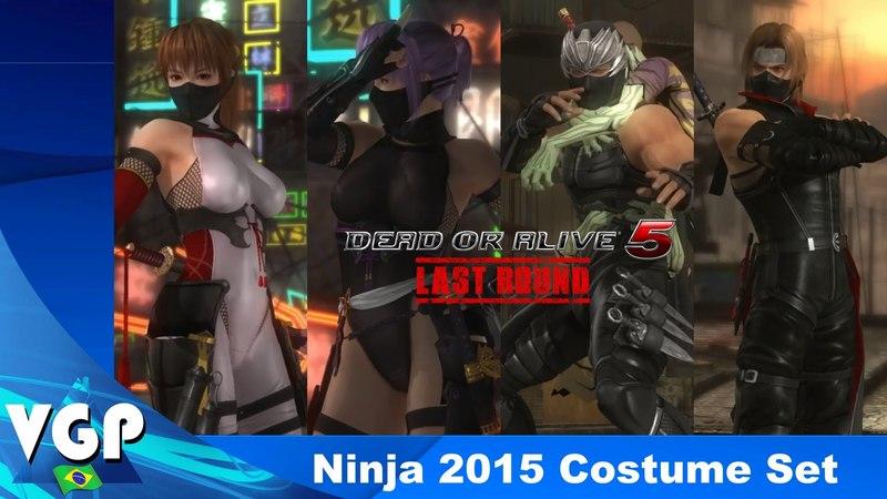DEAD OR ALIVE 5 Last Round - Ninja 2015 Costume Set