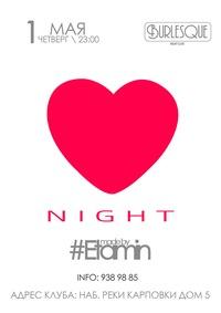 1 МАЯ - LOVE NIGHT - НОЧЬ ЗНАКОМСТВ