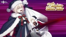 Fate Grand Order Santa Alter Jack the Ripper and Nursery Rhyme Noble Phantasm