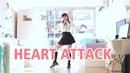 Meri HEART ATTACK LOOΠΔ Chuu Dance Cover