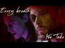 Loki Thor Every breath you take
