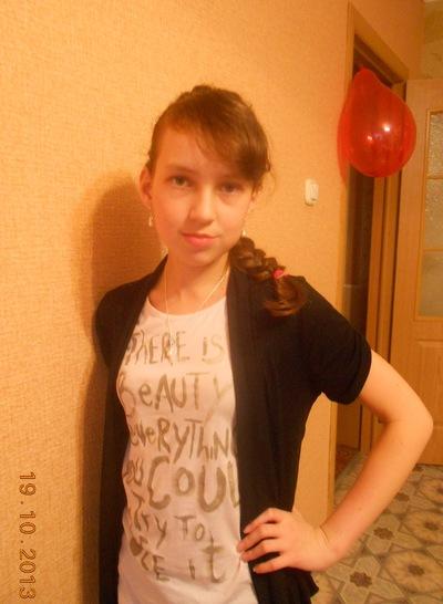 Анастасия Баяндина, 19 февраля 1999, Пермь, id45641961