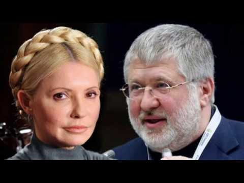 Ось що Коломойський хоче від Тимошенко! Подробиці таємних переговорів