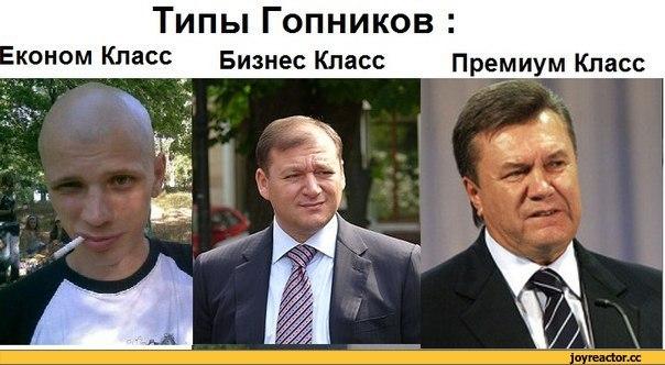"""""""Титушки"""" закидали камнями журналистов """"5 канала"""" - Цензор.НЕТ 7002"""