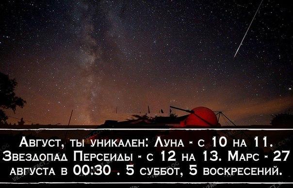 roNv73_uq-I.jpg