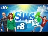The Sims 4 Поиграем? Семейка Митчелл / #8 Мамаша загуляла