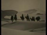La Bionda - Sandstorm (1)