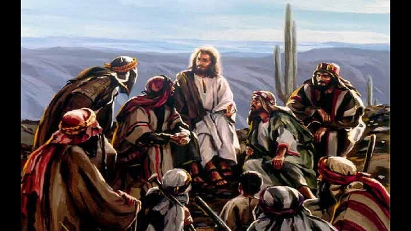 Иисус избирает апостолов. Евангелие от Матфея , глава 10 , с толкованием блж. Феофилакта