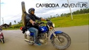 Motorcycle Trip with Cambodia Adventure Group