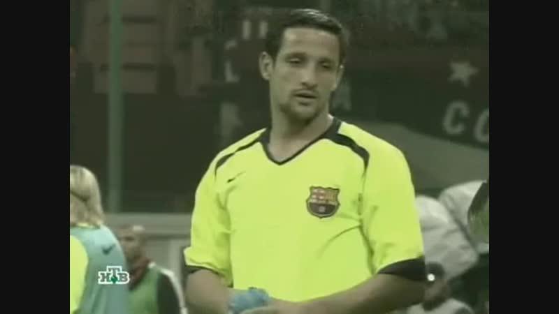 205 CL 2005 2006 AC Milan FC Barcelona 0 1 18 04 2006 HL