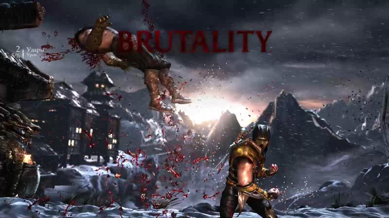 Mortal Kombat XL SCORPION классическая башня