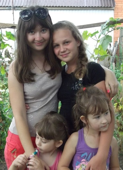 Анастасия Козлова, 11 февраля , Лабинск, id137599345