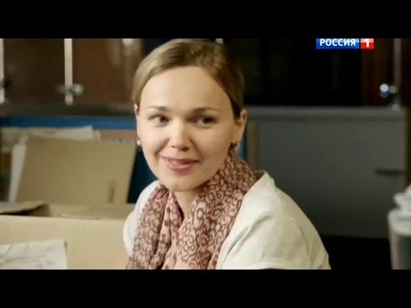 ФильмДРОЖЬ 2016 новые мелодрамы русские 2016 новинки не для детей в возрасте до 1