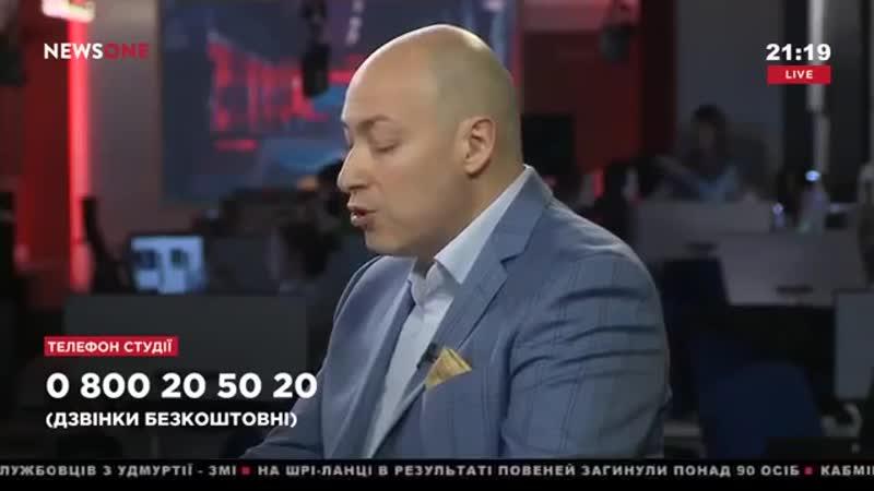 Гордон читает письмо Альфреда Коха об Украине