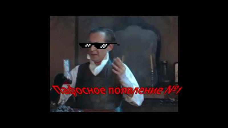 CRACK №1 Приключения Шерлока Холмса и доктора Whatсона