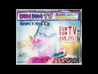 Dum Dum TV -- Aum Cult Special Cassette side 2