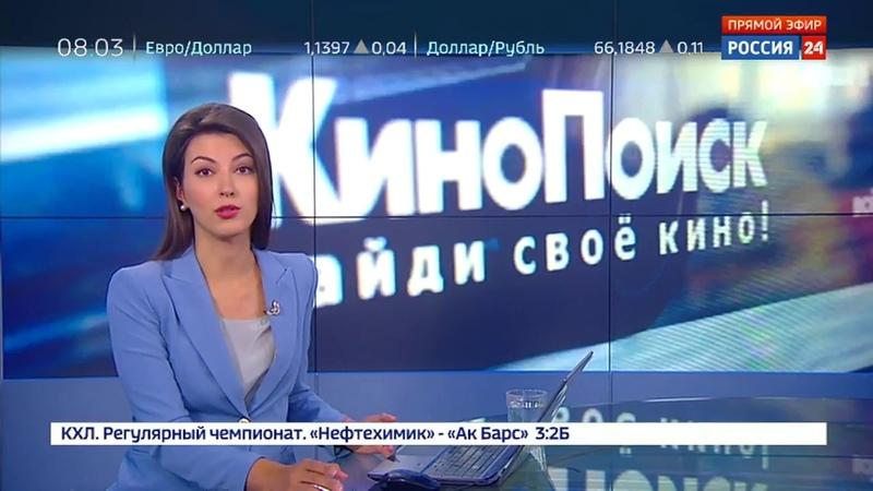 Украинские боты АТАКОВАЛИ «Крымский мост» на сайте Кинопоиск » Freewka.com - Смотреть онлайн в хорощем качестве
