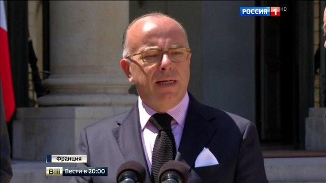 Вести 20:00 • Власти Франции перекладывают друг на друга ответственность за теракт