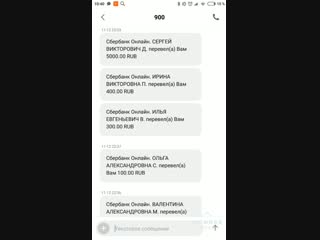 Vid_20181215_223744909_m.mp4