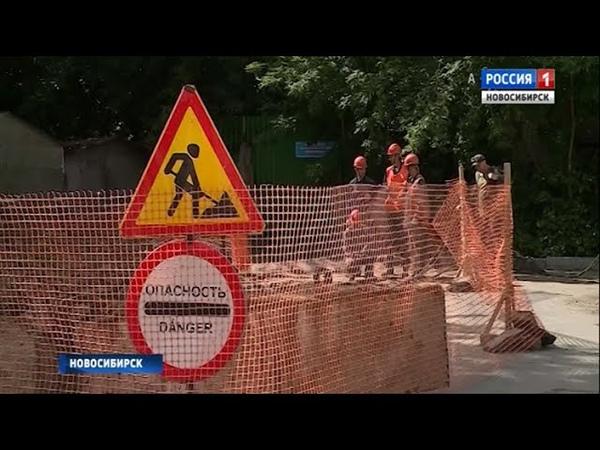 Новосибирские энергетики завершают испытания тепловых сетей