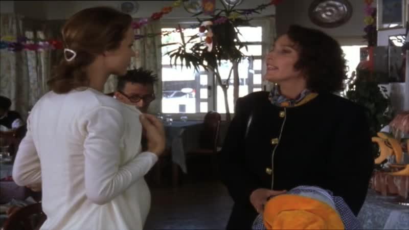 Жена лучшего друга (1998)
