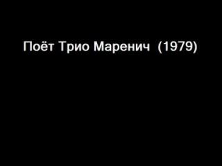 ��� ���� ������� (1979) - ��������������� � ������...