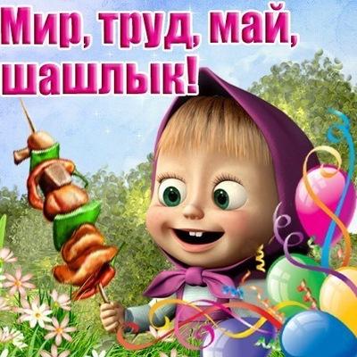 Елена Брындина, 28 декабря 1999, Магнитогорск, id209539251